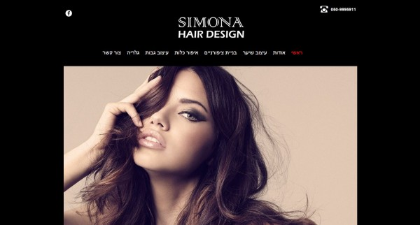 Simona Hair Design
